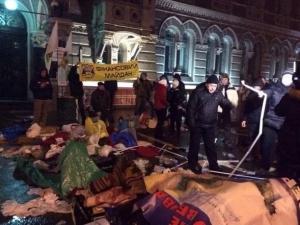 киев, общество, шествие, новости украины, финансовый майдан, аваков, мвд украины