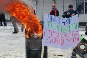 харьков, протесты, баррикады, барабашово, скандал, украина