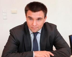 Украина, Россия, политика, Брюссель, общество, Евросоюз, ЕС, экономика, санкции, свободная торговля, трехсторонняя встреча