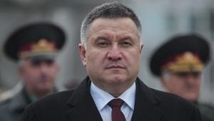 Украина,  политика, криминал, аваков, мвд, арест, сын