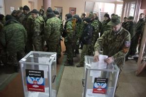 РФ, стране, мандат, войну, считают, Донбасс, территорию, спектакль, превратиться, документах, дети