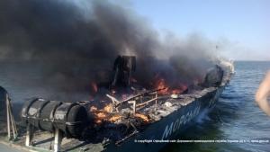 АТО, СМИ, раненый погранчник, обстрел катера МО, Одесса, новости Украины