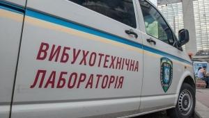 новости киева, метро, новости украины, общество, происшествия
