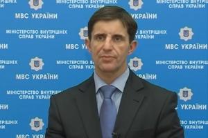 новости Украины, новости Одессы, юго-восток Украины, выборы в Верховную Раду, политика, МВД Украины, Зорян Шкиряк