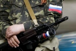 убийство, Еленовка, Ольга Тормашова, боевики ДНР, расстрел, происшествия