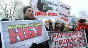 киев. нбу, митинг, политика. общество