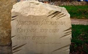 Луценко, ГПУ, Киев, новости, новости Киева, новости Украины, герои войны, большевики, суд, трибунал, реабилитировать посмертно