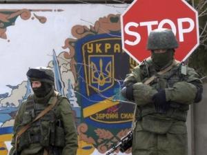 новости, происшествия, криминал, армия украины, внутренние войска, мвд, украина, крым, аннексия, предательство, государственная измена