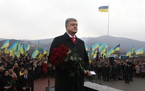 Петр Порошенко, президент Украины, политика, новости, Закарпатская область, Ужгород, Карпатская Украина