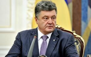 порошенко, инструкцторы, австралия, польша, ес, украина, новости, политика, армия украины, тренировка, учения, всу, прибалтика