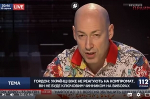 гордон, медведчук, скандал, украина, россия, путин, агрессия