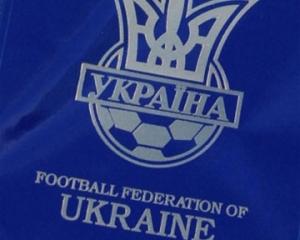 ФФУ, футбол, санкции, Украина, Россия