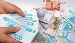 Россия, курс, доллар, рубль, повышение, стоимость