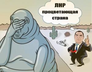 угольная промышленность Донбасса, экономика ЛНР-ДНР, Россия  кинула Донбасс