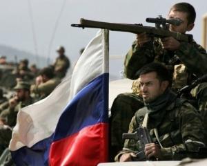 россия, сумы, чернигов, вторжение