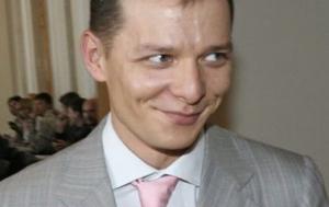 Ляшко, СБУ, задержание, мэры, Северодонецк, Лисичанск, Рубежное, Алчевск