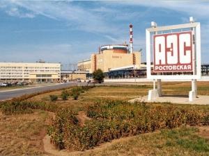 Ростов, АЭС, энергоблок, отключение, сеть, угроза, безопасность