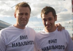 навальный, прокуратура, манежка, обжалование, приговор