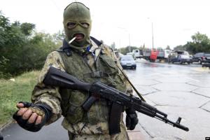 Украина, Донбасс, Боевики, Студенты, Границы.