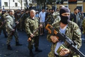 донецк, днр, армия украины, происшествия. ато, батальон донбасс, донбасс, новости украины, юго-восток украины