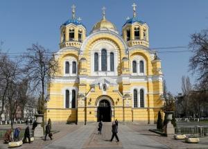 Украина, Церковь, Томос, Стамбул, Экзархи, Решение, Предоставление, Евстратий.