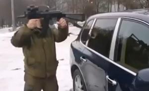 кадыровцы, чеченцы, донецк, Porsche Cayenne, донбасс, криминал, происшествие