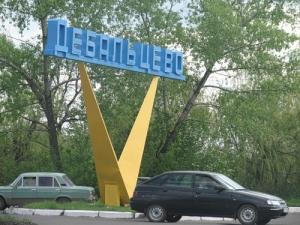 Дебальцево, Кировское, оружие, похищение, юго-восток