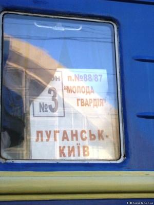 Укрзализниця, железная дорога, Донбасс, ЛНР, Луганск, Луганская республика, Украина, поезд