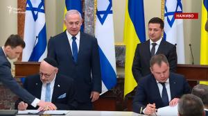Украина, Израиль, Нетаньяху, Зеленский, Встреча.