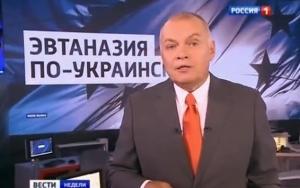 Россия, политика, киселев, санкции, евросоюз