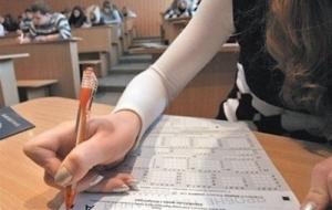 образование, вно, общество, иностранный язык