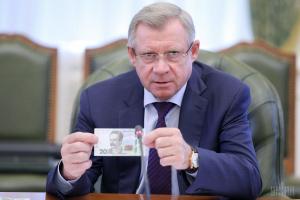 Украина, Курс, Гривна, Доллар, Экономика, Обмен, НБУ, Прогноз, 2020, Смолий.