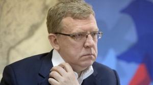 россия, кремль, кудрин, минфин, кризис, экономика