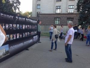 Одесса, новости Одессы,новости Украины, Куликово поле,Дом профсоюзов, Оппозиционный блок, СБУ, Полиция,