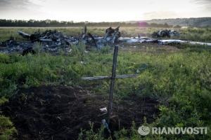 Луганская область, происшествия, АТО, Юго-восток Украины, вооруженные силы Украины