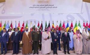 ирак, игил, мосул, политика, терроризм, освобождение от игил, терроризм на ближнем востоке, саудовская аравия, Islamic Military Counter Terrorism Coalition, борьба с терроризмом, ислам, мусульманские страны