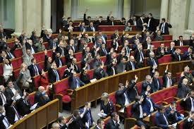 верховная рада, киев, политика, общество, новости украины, заседание, 10 февраля