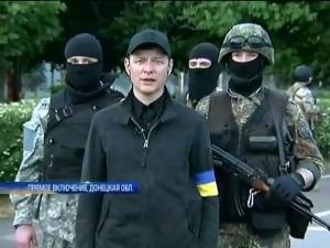 Славянск,Юго-восток Украины,происшествия, Олег Ляшко