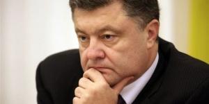 порошенко, мвф, украина