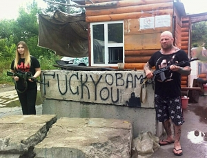 США, РФ, спорт, единоборства, политика, Монсон, Украина, Луганск, Донбасс, сепаратизм, терроризм