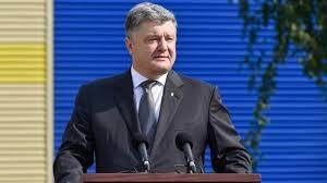 видео, порошенко, соглашения об ассоциации украины с ес, евросоюз, день знаний, безвизовый режим