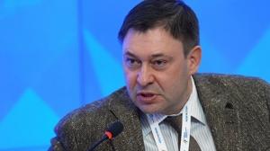 Украина, задержание Вышинского, РИА Новости, арест, политика, общество, суд в Херсоне