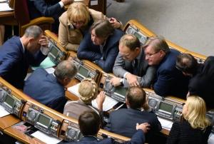 верховная рада, украина, политика, децентрализация, особый статус донбасса