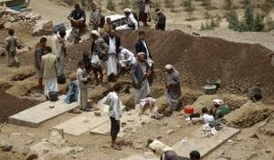 война в йемене, бомбардировка, школа, гибель учеников