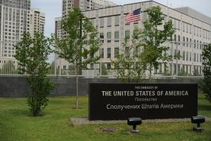 Киев, Украина, общество, теракт, взрыв, посольство США, полиция, видео