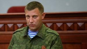александр захарченко, новости донецка, днр, юго-восток украины
