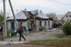 харцызск, происшествия, донецкая область, юго-восток украины, ато, донбасс, общество, новости украины,днр, армия украины