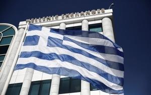 ес, греция, россия, финансовая помощь, москва, встреча, владимир путин, алексис ципрас