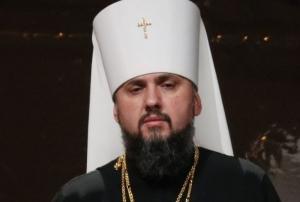 украинизация, епифаний, упц мп, рпц, украина, единая церковь, путин