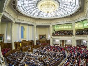 Украина, Переименование, УПЦ МП, РПЦ, Закон, Верховная Рада.